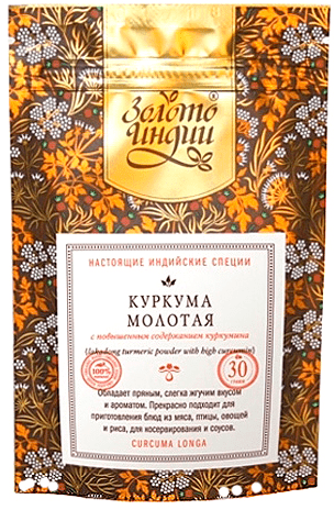 Куркума молотая с повышенным содержанием куркумина (Turmeric with High Curcumin Powder) — Eco-List.ru