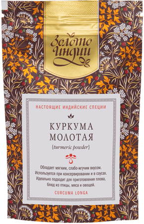 Куркума молотая (Turmeric Powder)  — Eco-List.ru